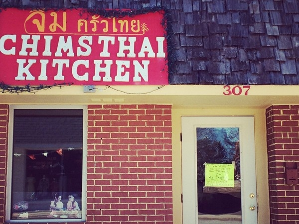 Thai food in California! Diversity in a small town setting