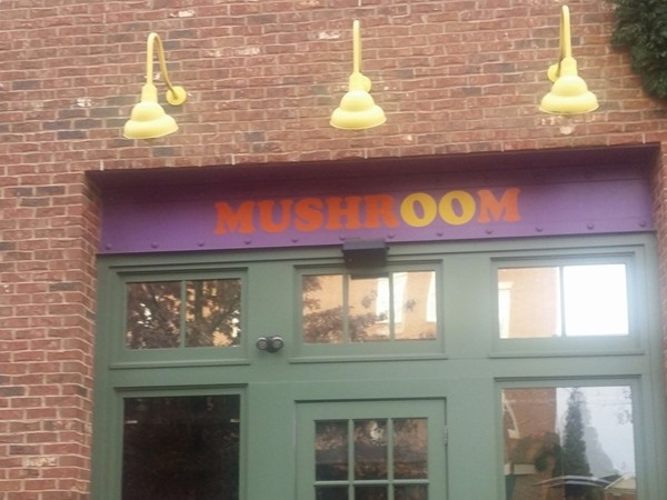 Mellow Mushroom Pizzeria, one of several restaurants in Providence