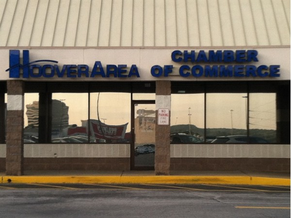 Something is always happening at the Hoover Chamber of Commerce