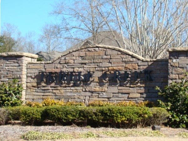 Turtle Creek entrance - gorgeous when the crepe myrtles bloom!