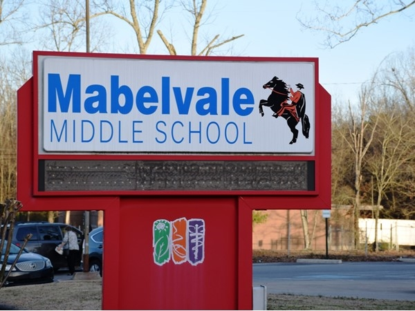 Mabelvale Middle School located in SW Little Rock is a part of the LRSD