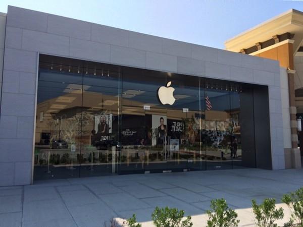 Apple Store in Nanuet